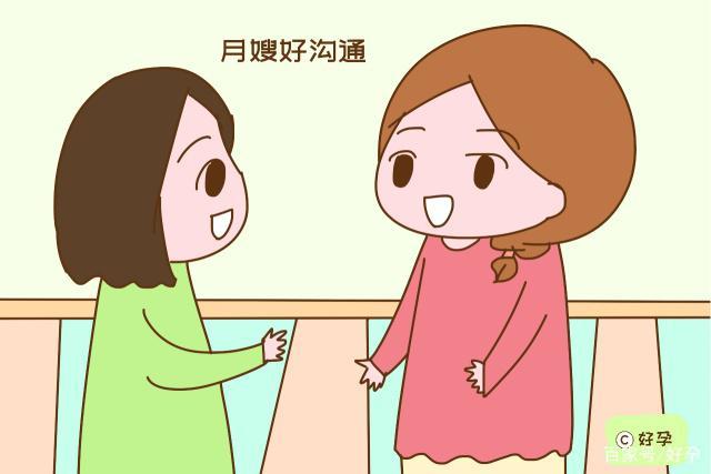 广州月嫂性格很顽强在艰难困苦或巨大压力面前不屈务客商规范